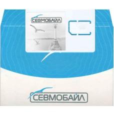 Купить Карта доступа 15 ГБ в Севастополе.