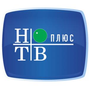 Купить НТВ Плюс в Севастополе.