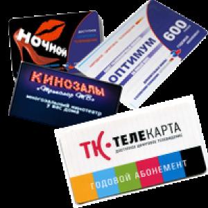Купить Оплата спутникового ТВ в Севастополе.