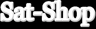 Интернет магазин Sat-Shop (Sev-Sat)
